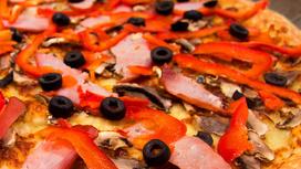 Пицца Капричиоза
