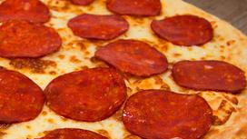 Пицца Пеперони классическая