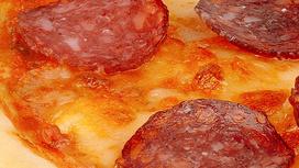 Пицца Рафаэлле