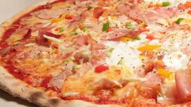 Пицца Хорватский омлет