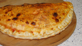 Пицца Кальцоне закрытая