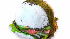 Суши-бургер с авокадо и сёмгой
