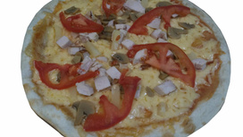 Пицца Казантип
