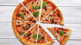 Пицца Мясная с клюквой