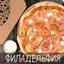 Пицца Лосось и филадельфия