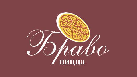 Служба доставки Пицца Браво