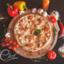 Пицца Фруттидимаре