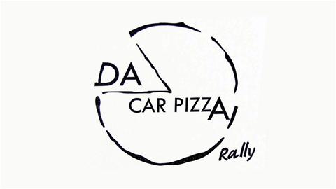 Служба доставки Пицца Ралли