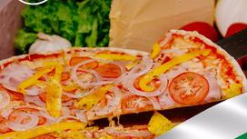 Пицца Болгария