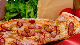 Пицца Австрия