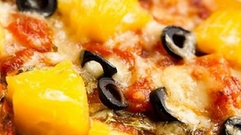 Пицца Авай