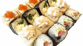 Суши-сет №1