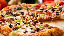 Пицца Медео