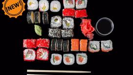 Суши-сет №4