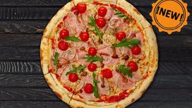 Пицца Джованни double taste