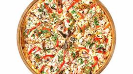 Пицца Копчёная