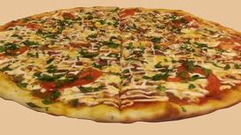 Пицца Семейная аппетитная