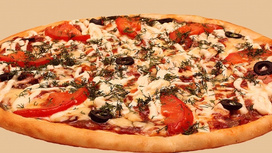 Пицца Праздничная
