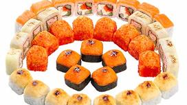 Суши-сет Большой куш
