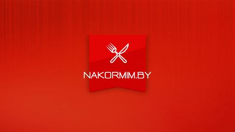 Служба доставки Накормим.бай