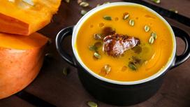 Крем-суп из тыквы