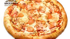Пицца Лас-Вегас