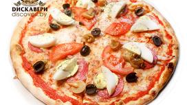 Пицца О-ля-ля