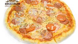 Пицца Бронкс