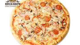 Пицца Добрыня