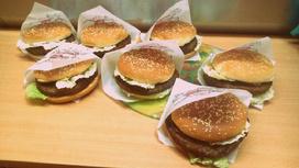 Гамбургер-фреш XXL