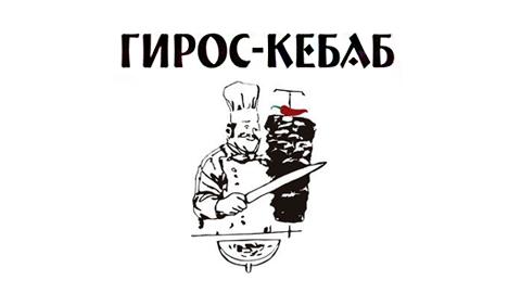 Служба доставки Гирос-кебаб