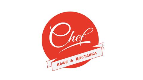 Служба доставки ChefCafe