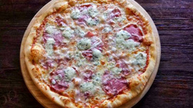 Пицца Дорблю