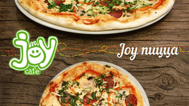 Pizza Joy