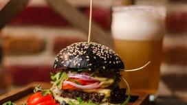 Блекбургер