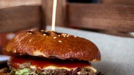 Бургер В212 + картофель фри
