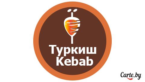 Служба доставки Туркиш Kebab