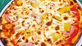 Пицца Бонзо