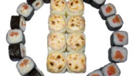 Суши-сет №12