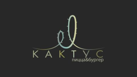 Служба доставки Кактус