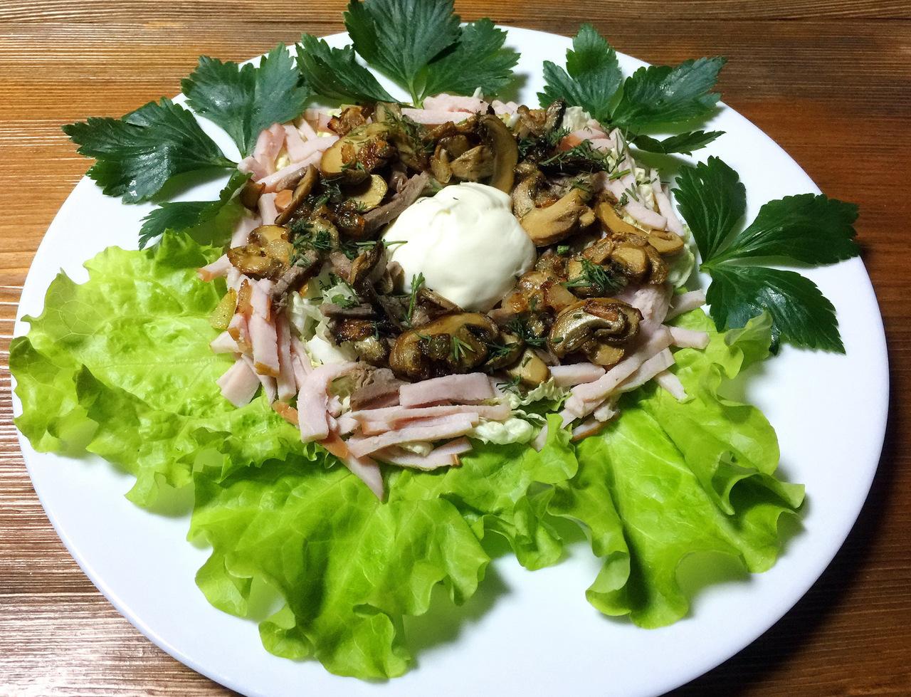 салат гусарский рецепт с фото услугам гостей