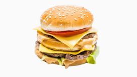 Бургер Дабл биф