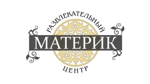 Служба доставки Материк