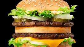 Бургер Биг Кинг