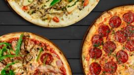 Сет из трёх больших пицц