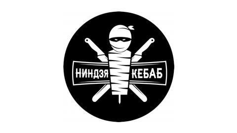 Служба доставки Ниндзя Кебаб