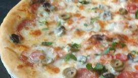 Пицца Этна