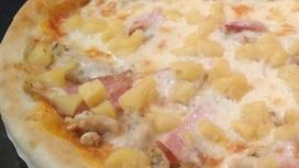 Пицца Бонза