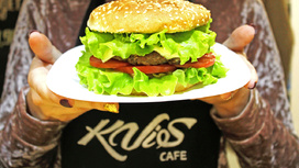 Бургер KVISburger макс
