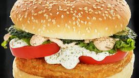 Чикибургер